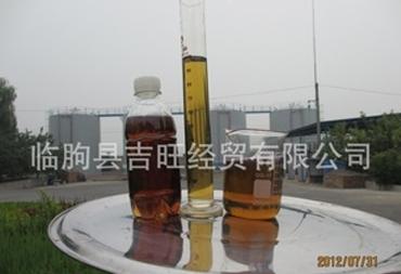 柴油燃料油