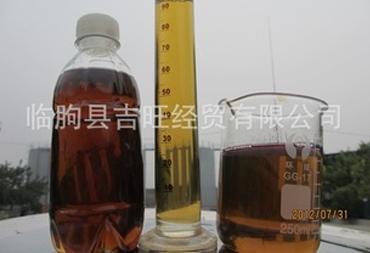 替代淄博炼厂成品油燃料油